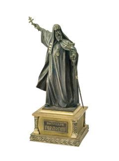 Патриарх-Гермоген
