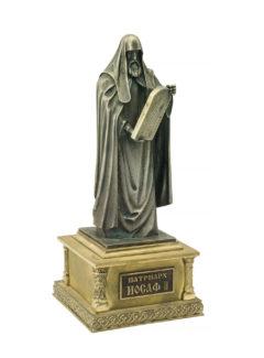 Патриарх-Иосаф-ll